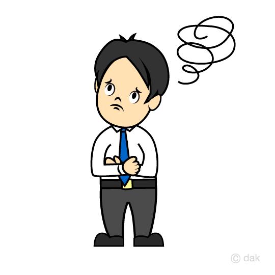 困った表情のビジネスマンの無料イラスト素材イラストイメージ