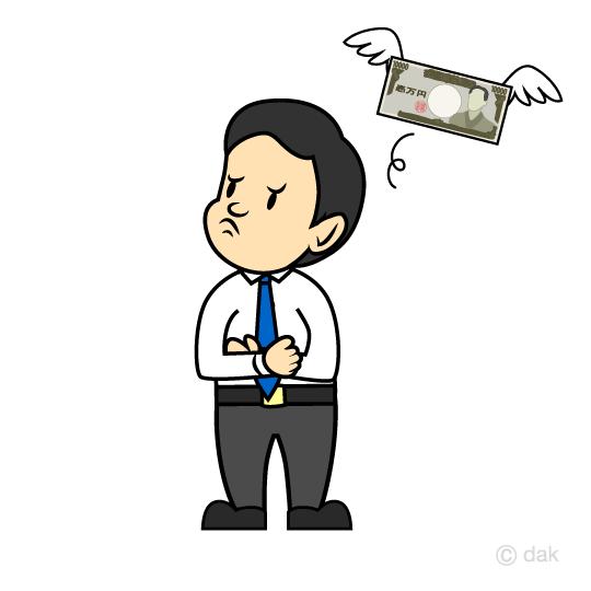 お金に困る男性の無料イラスト素材イラストイメージ