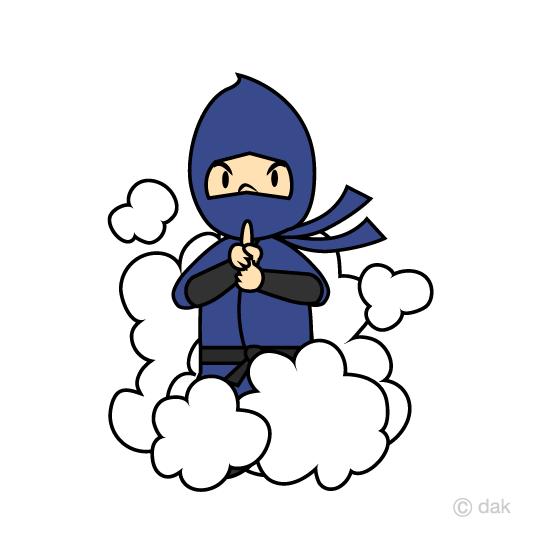 変身する忍者イラストのフリー素材 イラストイメージ