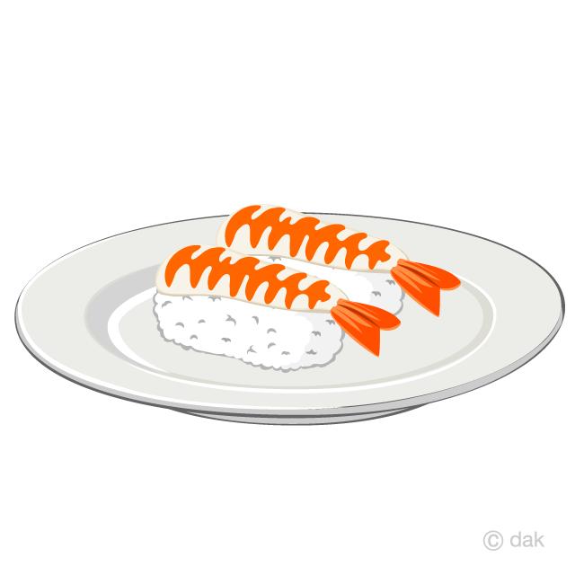 寿司エビの無料イラスト素材イラストイメージ