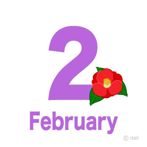 2月椿の花の無料イラスト素材イラストイメージ