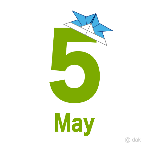 5月兜の折り紙の無料イラスト素材イラストイメージ