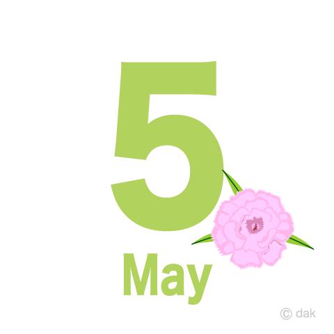 5月カーネーションの花の無料イラスト素材イラストイメージ