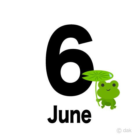 6月カエルの無料イラスト素材イラストイメージ