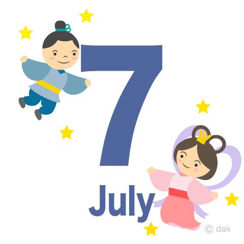 7月七夕の無料イラスト素材イラストイメージ