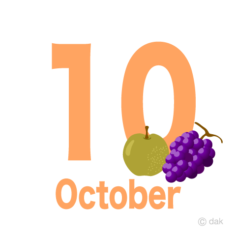 10月果物の無料イラスト素材イラストイメージ