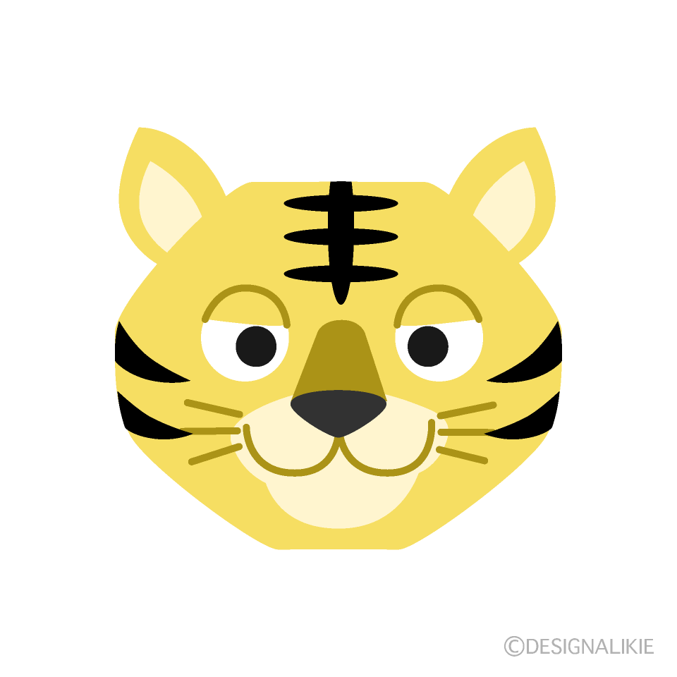 Cute Tiger's face