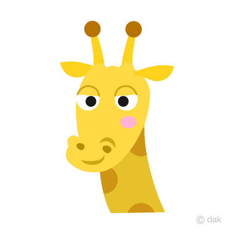 Friendly Giraffe's Face