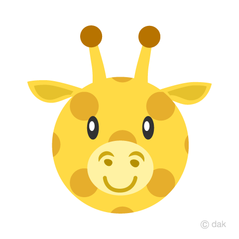 Cute Giraffe's Face