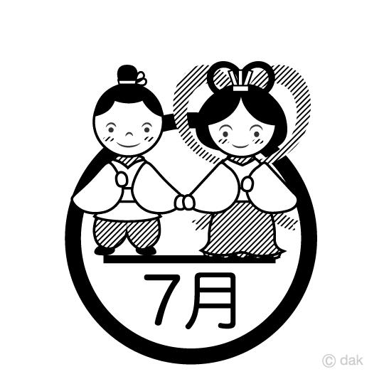 七夕の織姫彦星と7月文字白黒の無料イラスト素材イラストイメージ