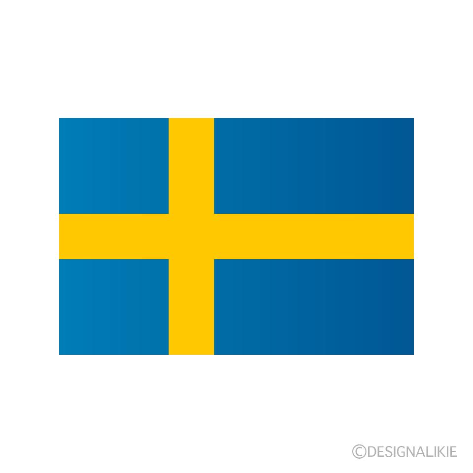 スウェーデン国旗の無料イラスト素材イラストイメージ