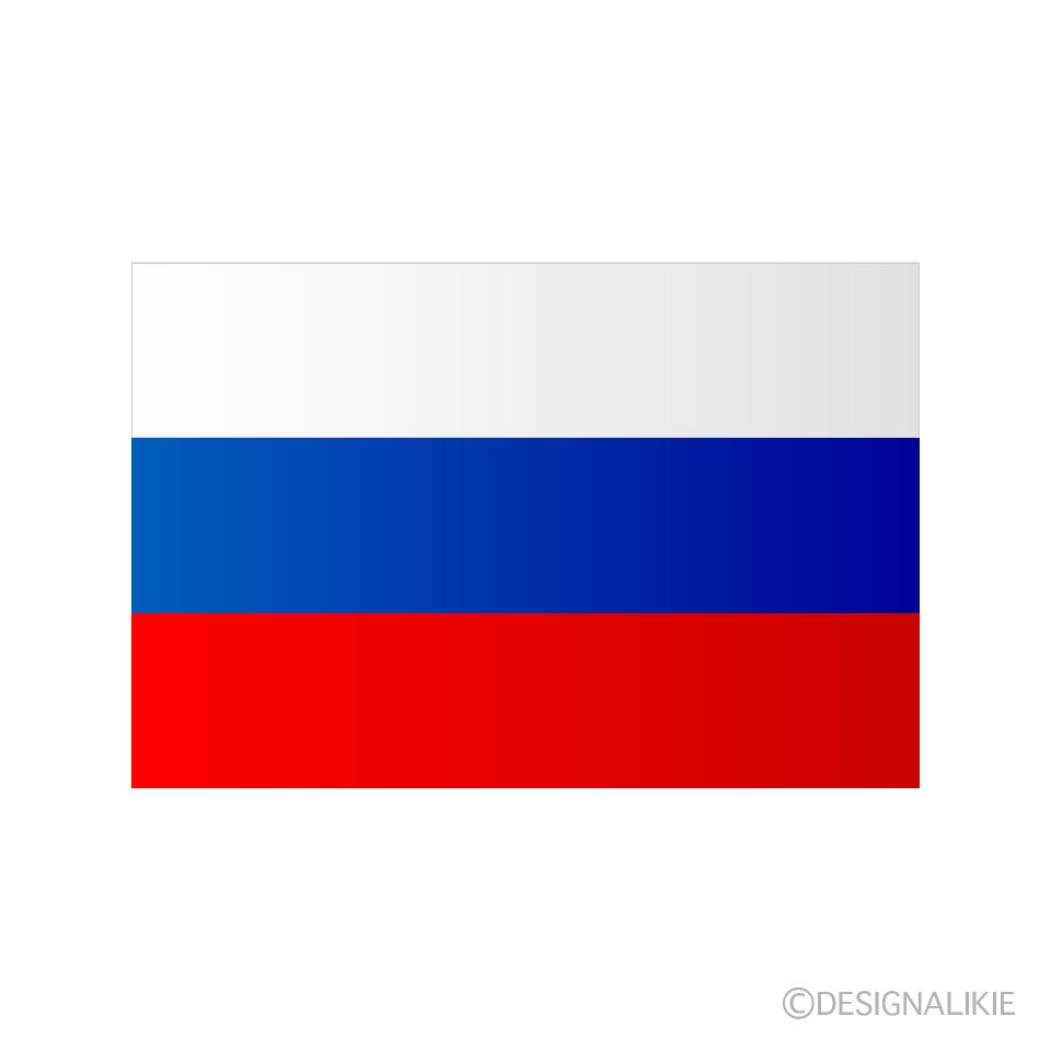 意味 ロシア 国旗