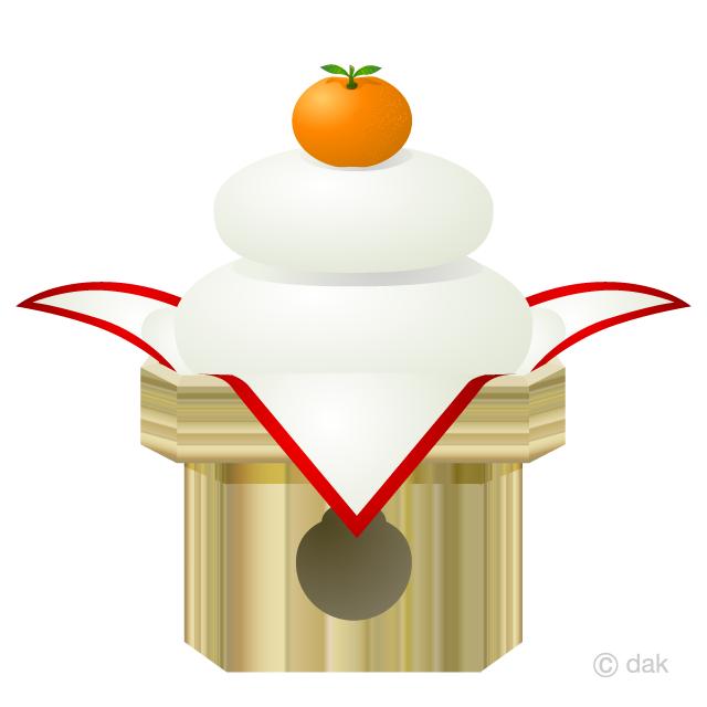 鏡餅の無料イラスト素材イラストイメージ
