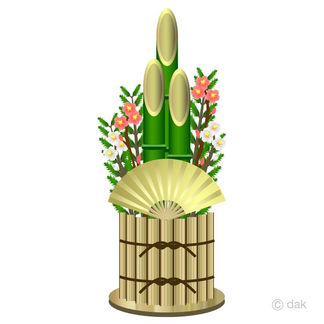 正月の門松の無料イラスト素材イラストイメージ