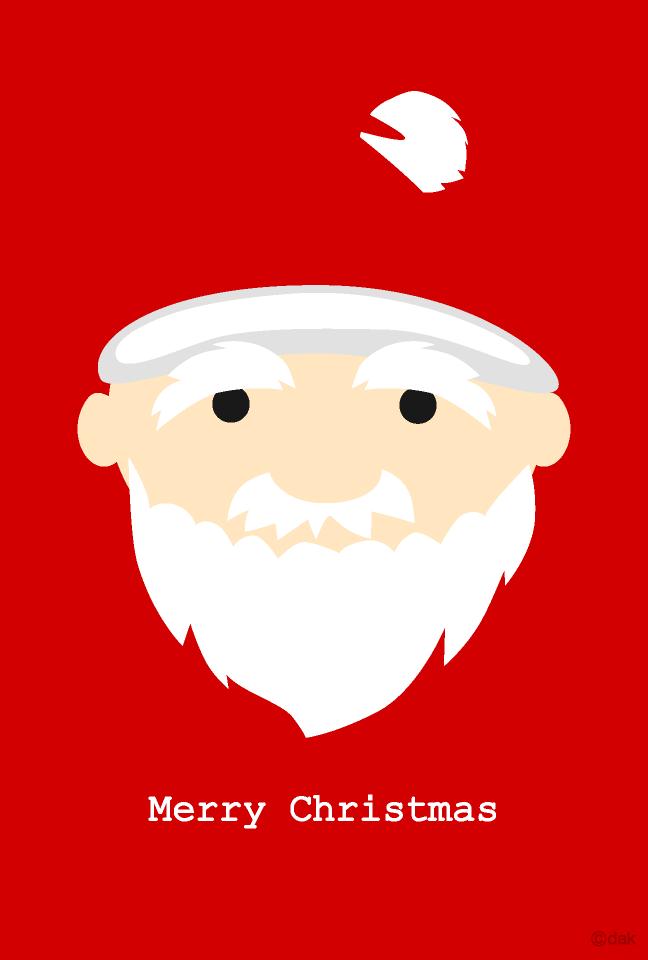 可愛いサンタクロースの顔のクリスマスカードの無料イラスト素材