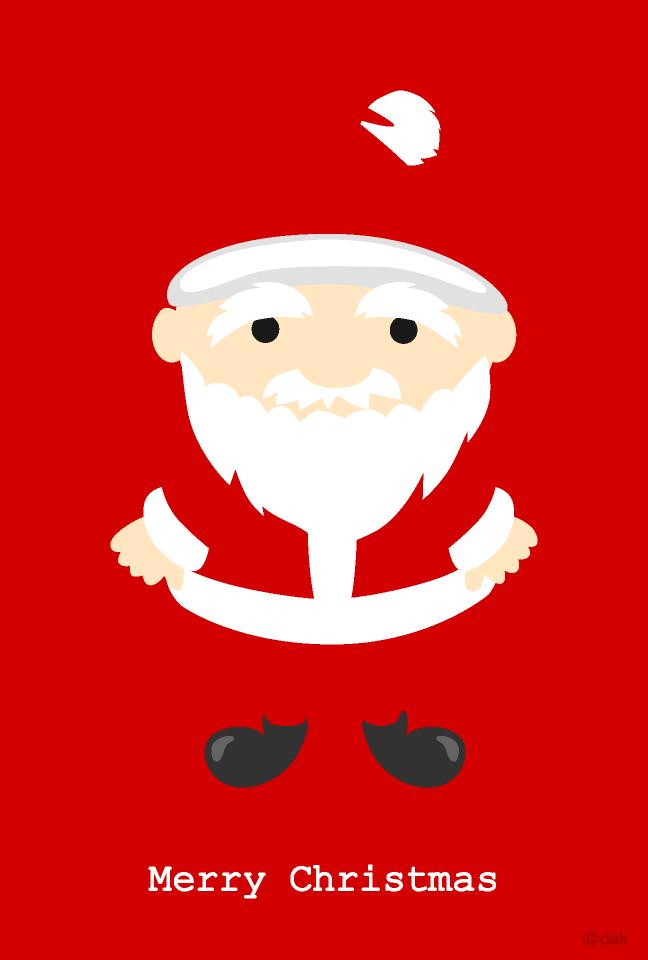 Free Cute Santa Claus Christmas Card image|Free Cartoon & Clipart ...