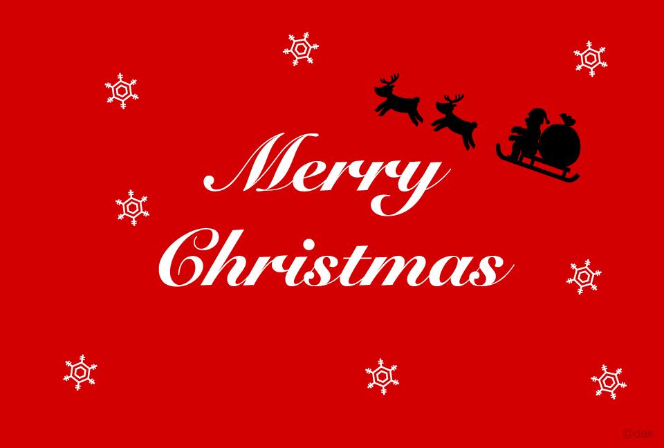 空を飛ぶサンタクロースのクリスマスカードの無料イラスト素材イラスト