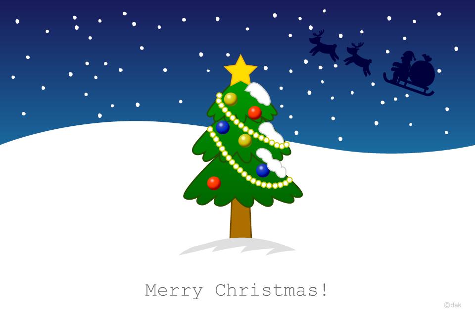 クリスマスツリーのクリスマスカードの無料イラスト素材イラストイメージ