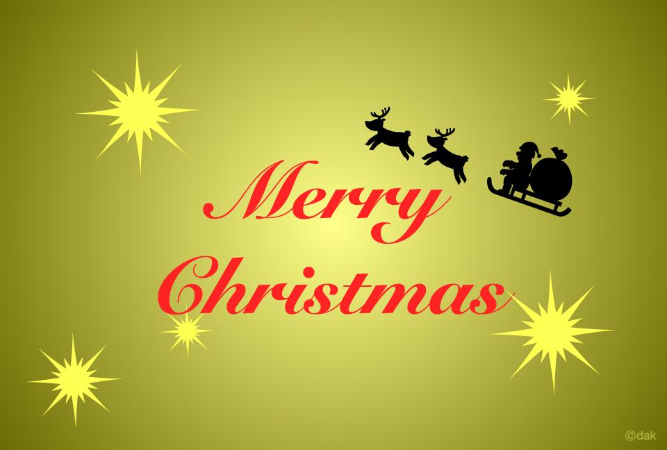 ゴールドのメリークリスマスカードの無料イラスト素材イラストイメージ
