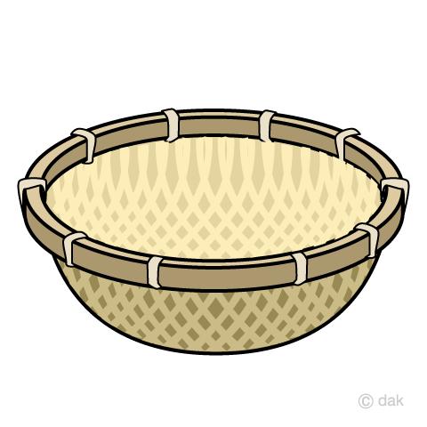竹ざるの無料イラスト素材イラストイメージ