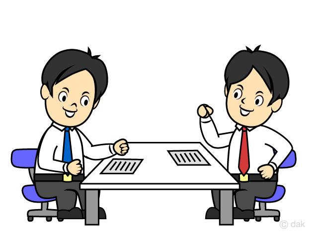 活発な会議の無料イラスト素材イラストイメージ