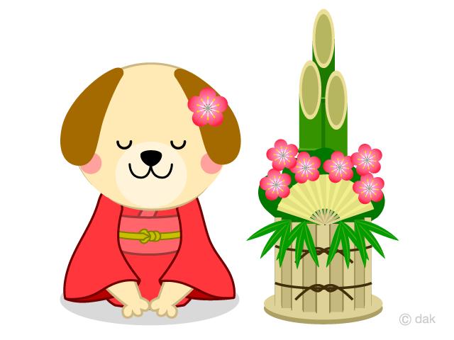 門松と着物を着た犬キャラクターの無料イラスト素材イラスト