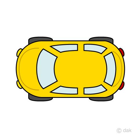 上から見た車の無料イラスト素材イラストイメージ