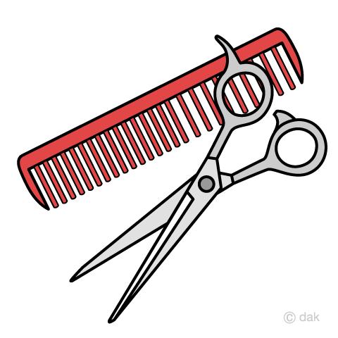 美容師のハサミとクシの無料イラスト素材イラストイメージ