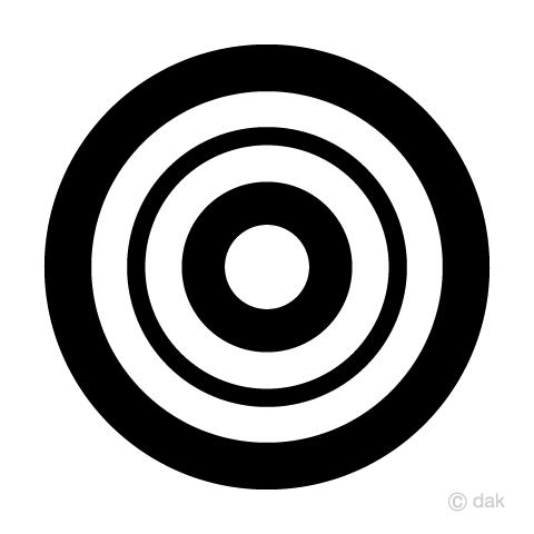 弓道の無料イラスト素材集イラストイメージ