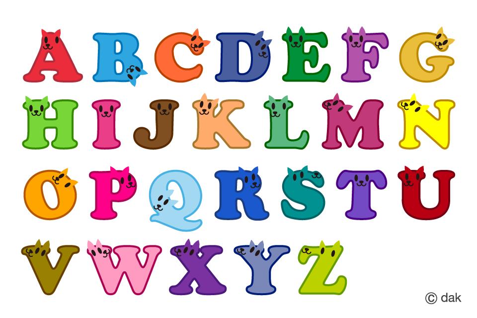 犬のアルファベットの無料イラスト素材イラストイメージ