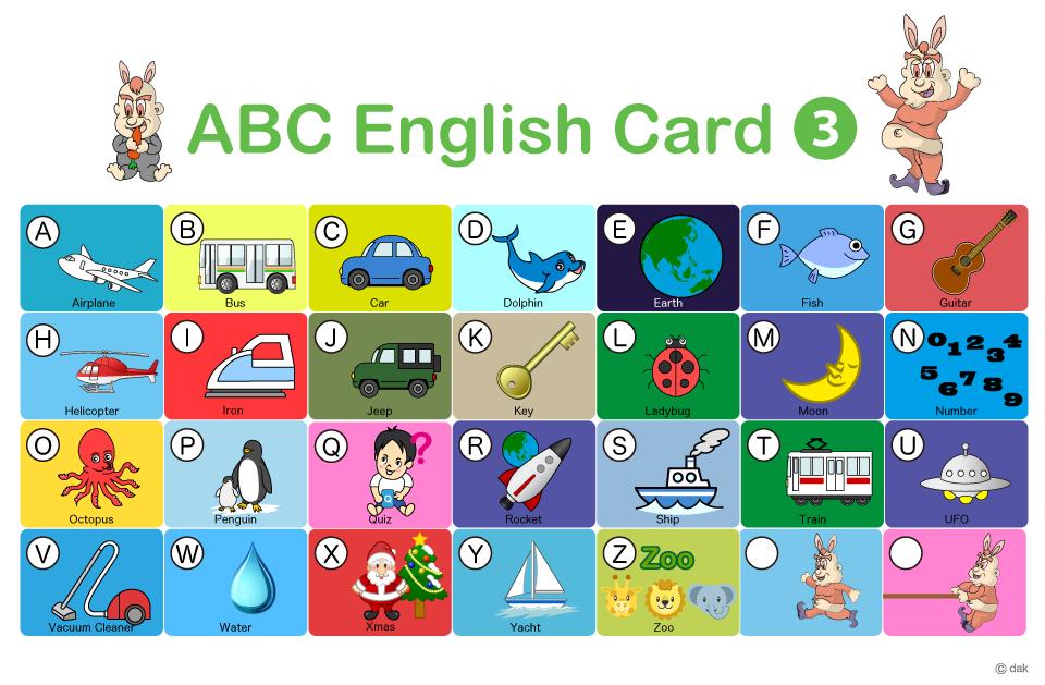 幼児用のabcかるたカードの無料イラスト素材イラストイメージ