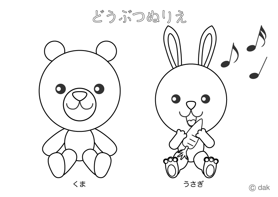 クマとウサギの塗り絵の無料イラスト素材イラストイメージ