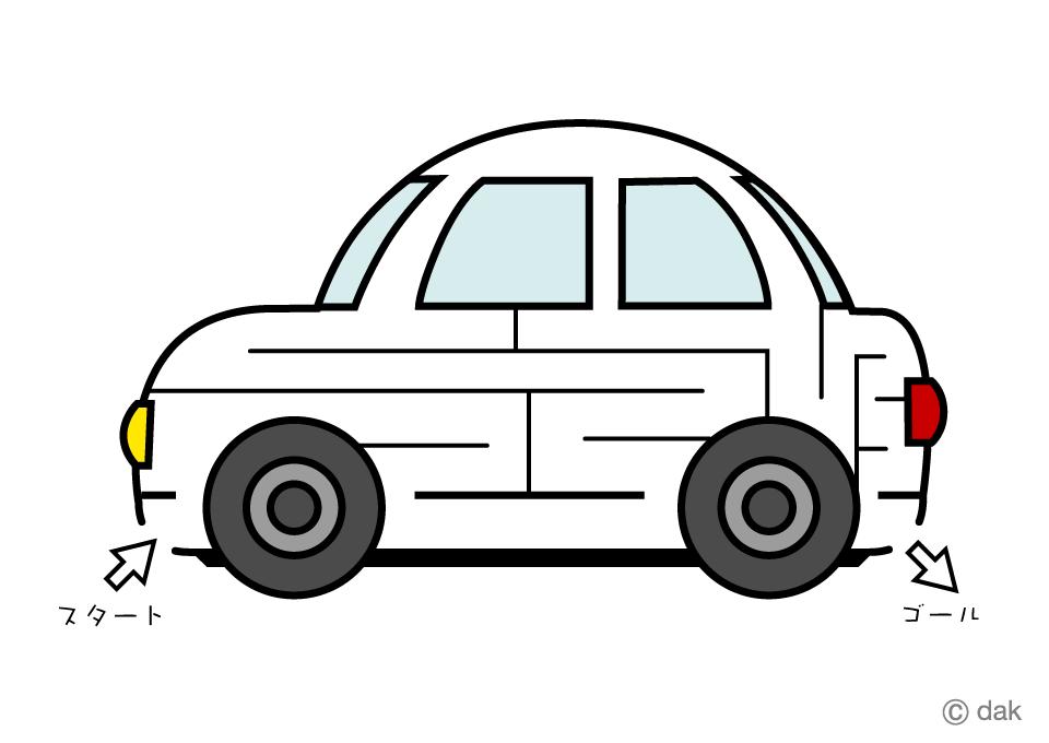 かわいい車の迷路の無料イラスト素材イラストイメージ