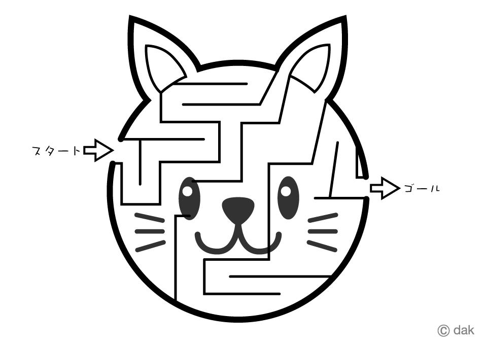 ネコの迷路の無料イラスト素材 イラストイメージ