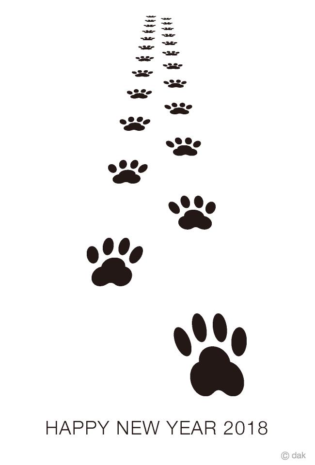 地平線に続く犬足跡の年賀状の無料イラスト素材 イラストイメージ