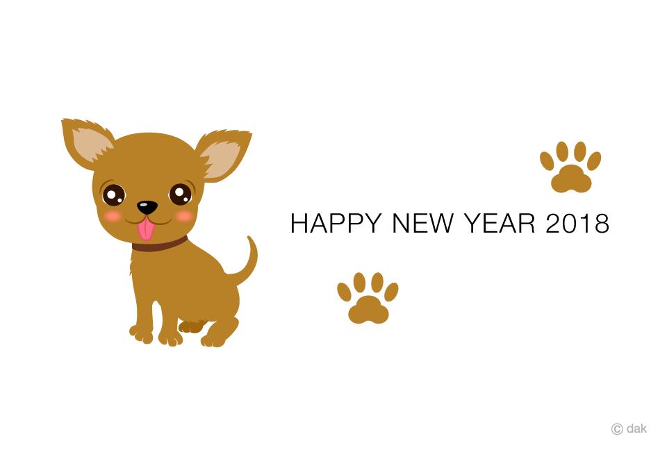 可愛いチワワの年賀状の無料イラスト素材イラストイメージ