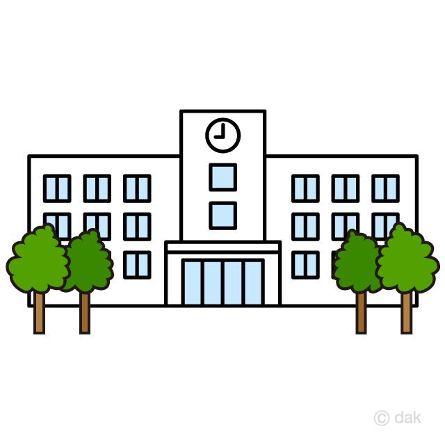 学校の校舎正面の無料イラスト素材イラストイメージ