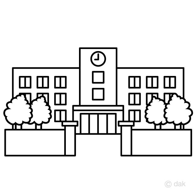 白黒の学校校舎の無料イラスト素材イラストイメージ