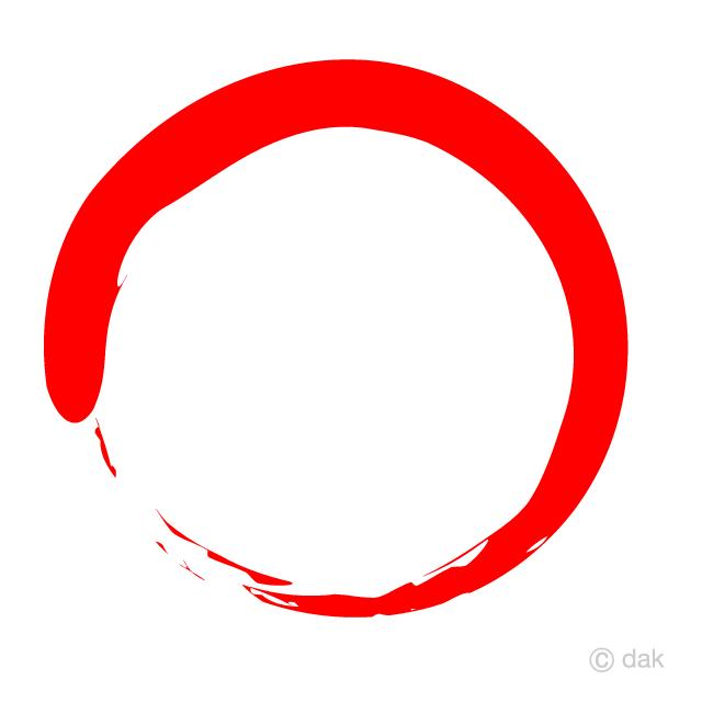 筆の赤丸の無料イラスト素材イラストイメージ