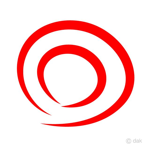 赤の二重丸の無料イラスト素材イラストイメージ