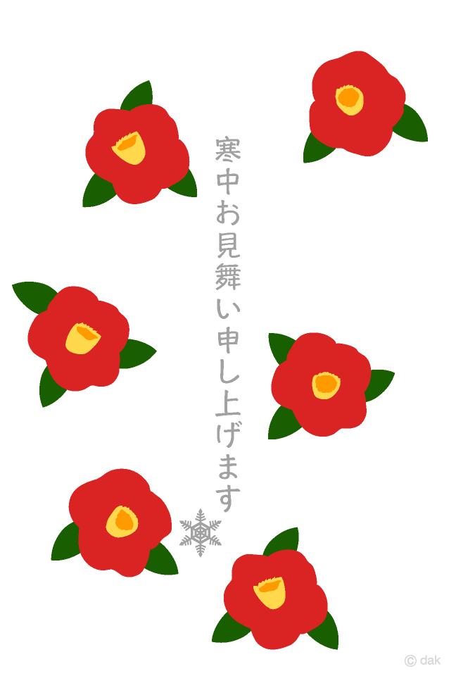 花 イラスト 無料 ダウンロード