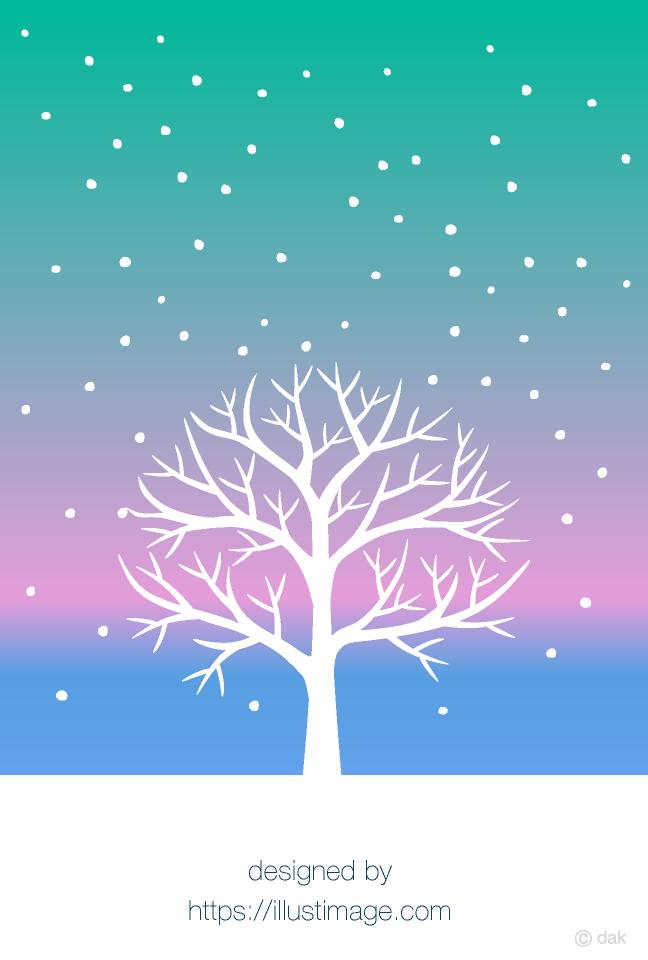 オーロラと雪の木のイラスト無料素材