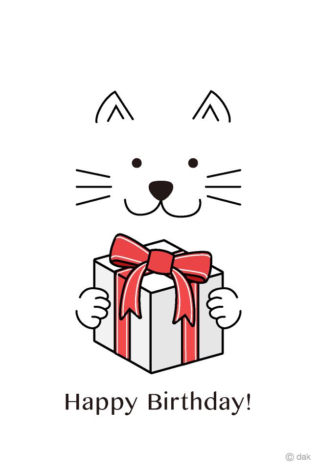 プレゼントを持った猫のバースデーカードの無料イラスト素材イラスト