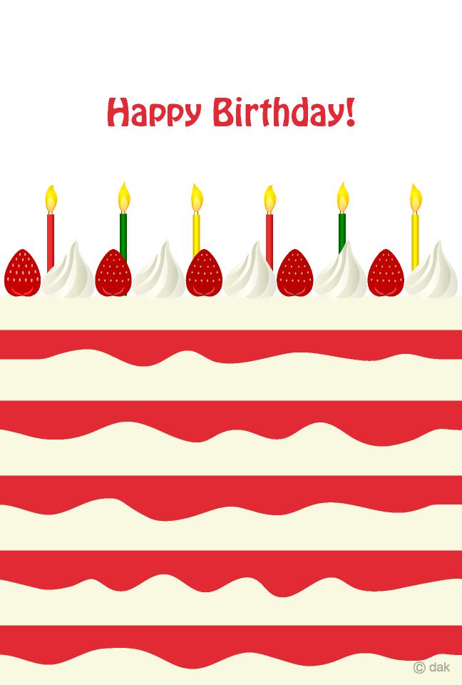 イチゴケーキのバースデーカードの無料イラスト素材イラストイメージ