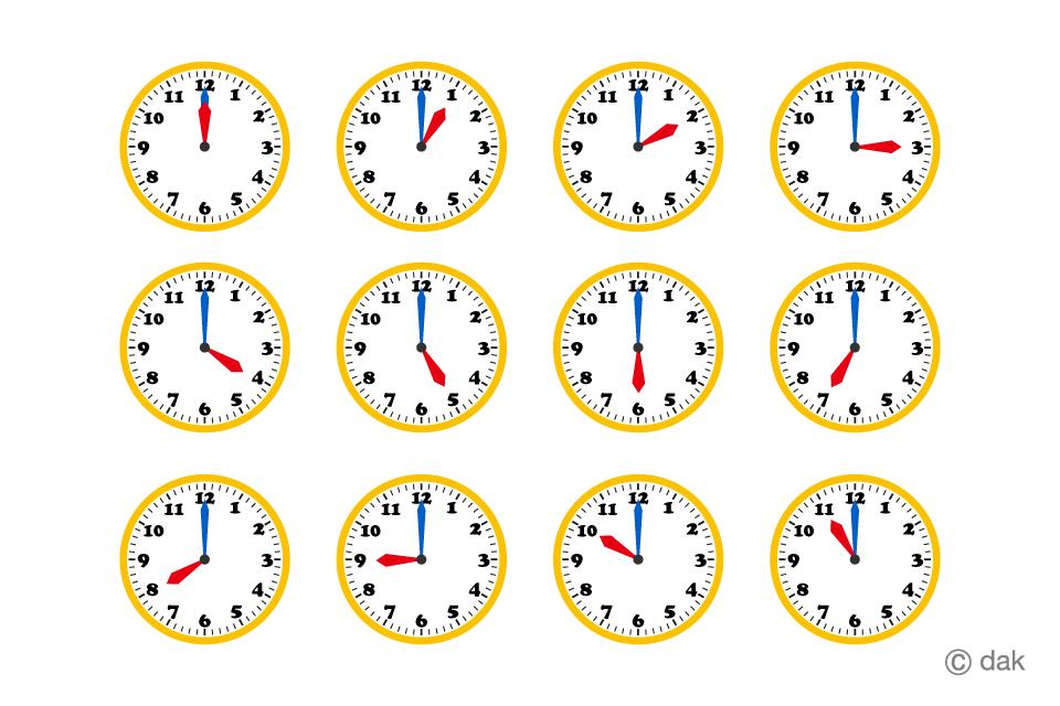 1時から12時の時間を学ぶ時計の無料イラスト素材イラストイメージ