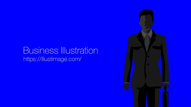 青色のシルエットビジネスマンの無料イラスト素材イラストイメージ