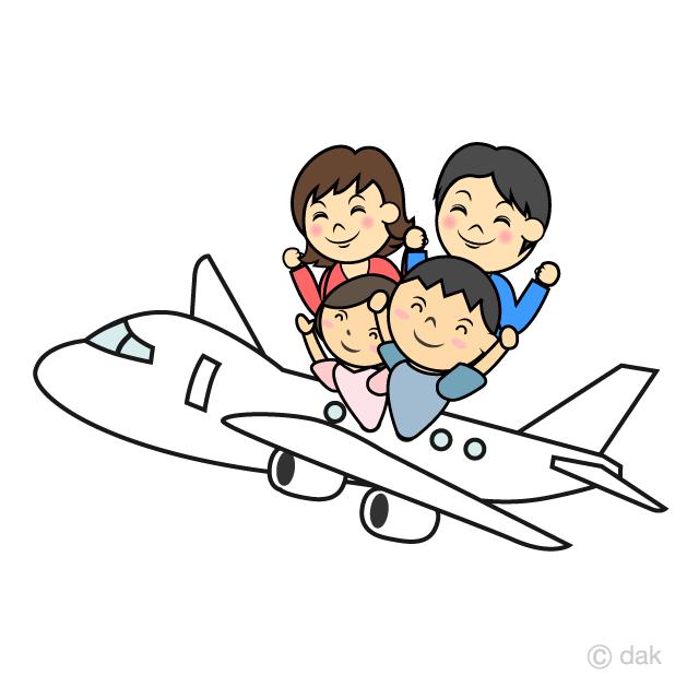 飛行機で旅行する家族の無料イラスト素材イラストイメージ
