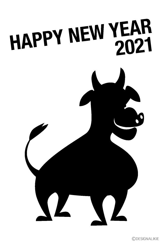 かっこいい牛年賀状の無料イラスト素材イラストイメージ