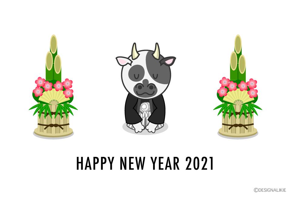 門松と新年挨拶する牛の年賀状の無料イラスト素材|イラストイメージ