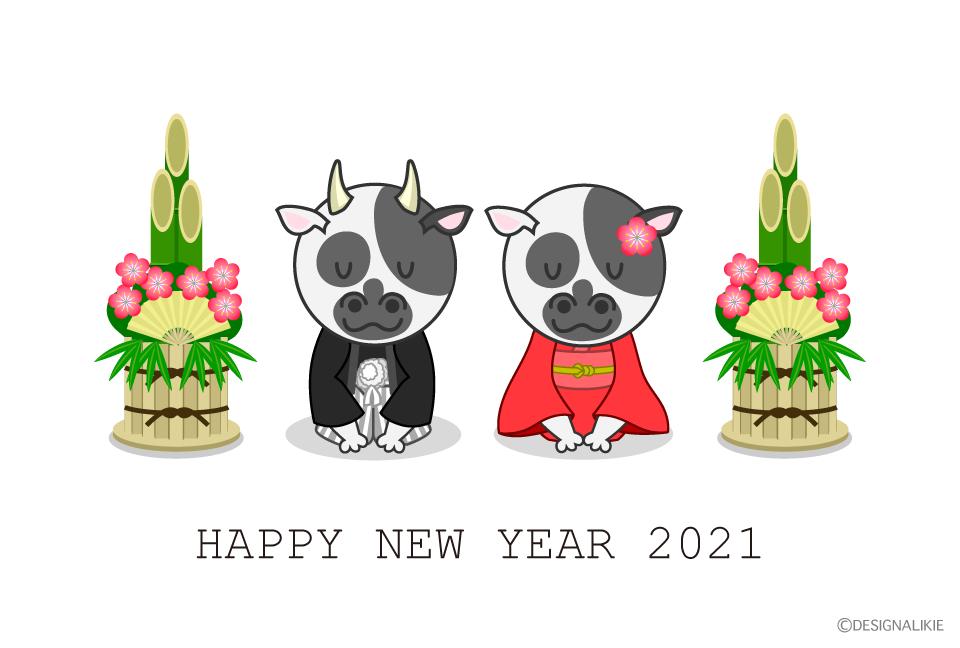 挨拶 新年 の